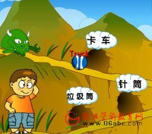 学英语小游戏FLASH:滚球对对碰1
