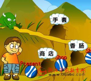 学英语小游戏FLASH:滚球对对碰5