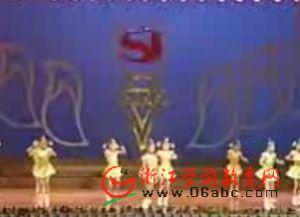淮南田家庵第四幼儿园舞蹈视频:快乐在一起