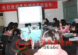 椒江新教师培训在中心幼儿园举行