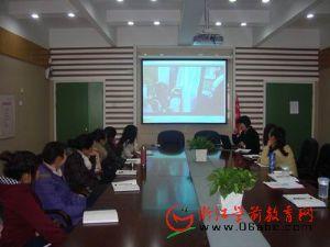 杭州山水学前教育集团嘉苑:视频支持下区角活动指导策略的研讨(一)