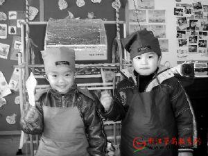 """下城区""""民办幼儿园角色游戏展示观摩""""康宝幼儿园内举行"""