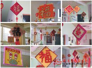 杭州金城堡艺术幼儿园:创意福字 共迎新年