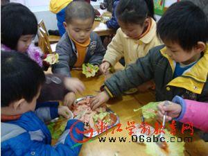缙云机关幼:蔬菜沙拉自己做