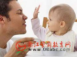 如何对待孩子的霸道行为