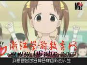 日语儿歌:草莓棉花糖之漫步协奏曲