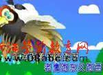 flash儿歌:老鹰抓小鸡