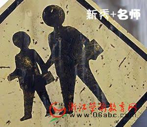 """上城区幼儿园""""新秀奖""""""""能手奖""""师徒结对一览表"""