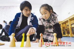 舟山向日葵幼:幼儿园来了个男老师