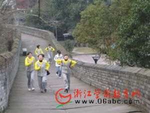 台州市大洋中心幼:登临海古长城