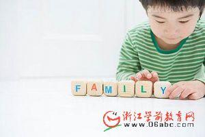 台州医院打造儿童阳光输液区