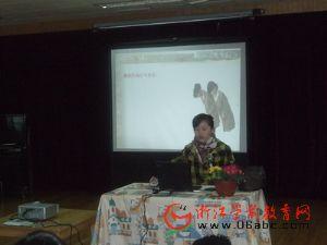 杭州闻裕顺:打造品位教师――礼仪培训