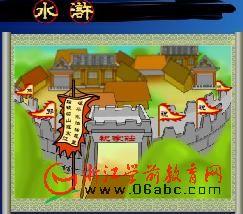 在线欣赏名著《水浒》:石秀探庄(第九回)