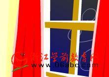 中国民俗节日FLASH:冬至的故事