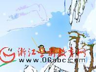 儿童学古诗FLASH:江雪