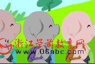 儿童歌曲FLASH:小猪,呼噜`呼噜~~