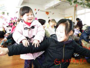"""衢州希望幼:""""爱妈妈,献爱心""""亲子主题活动"""