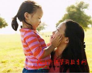 """陶幼:""""庆三八""""妇女节感恩活动"""