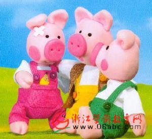 在线听故事:三只小猪FALSH