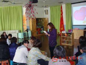 杭州蓓蕾幼:首次教师体验式主题沙龙活动