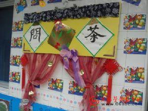杭州西湖区留下幼:记园本化主题教育活动《茶》系列