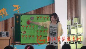 临安市幼儿园新教师教学展示活动在青幼举行