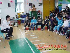 桐庐县幼儿园科学领域教学专场研讨活动顺利举行