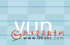 学前班拼音FLASH:整体认读音节-yun