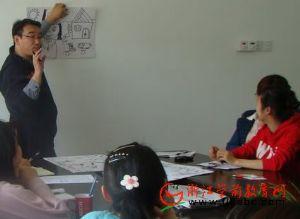 江北怡江幼儿园开展青年教师简笔画比赛