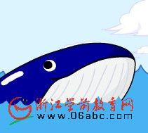 英语情景对话(FLASH):the bule whale(蓝鲸)