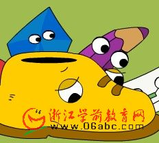 快乐学英语FLASH:who will wear the yellow shoe