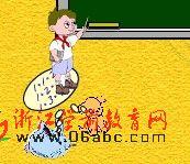 大班幼儿数学课件:100以内的数的练习2
