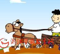 儿童歌曲FLASH欣赏:我的小马车