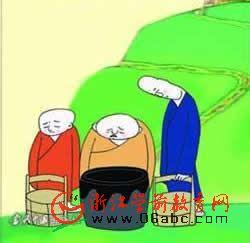 儿童故事MP3:三个和尚没水吃