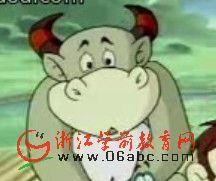 精彩动画wmv:十二生肖的故事之大力牛