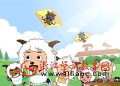喜羊羊与灰太狼008.运动会