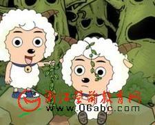 喜羊羊与灰太狼009.迷糊草