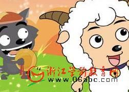 喜羊羊与灰太狼020.生日贺礼