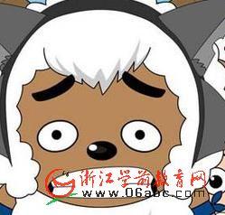 喜羊羊与灰太狼021.疯羊菇
