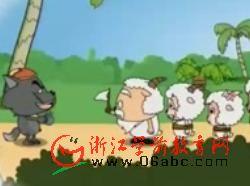 喜羊羊与灰太狼023.声控炸弹