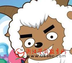 喜羊羊与灰太狼025. 骑士沸羊羊