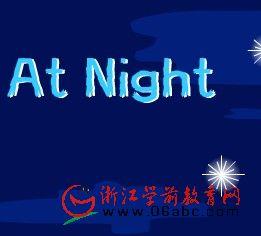 快乐学英语FLASH:at night(晚上)