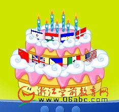 快乐学英语FLASH:Birthdays around the world.