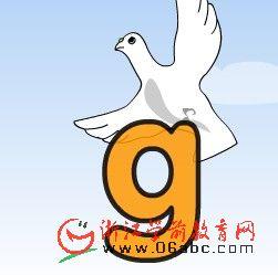 大班拼音课件:gkh