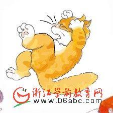 动物童话故事FLASH:兔兔跳绳
