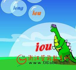 大班拼音课件:iou