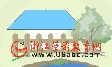 儿童折纸FLASH:小房子