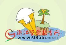 儿童折纸FLASH:冰激凌
