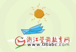 儿童折纸FLASH:游艇