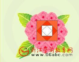 非常好玩的儿童折纸FLASH:玫瑰花